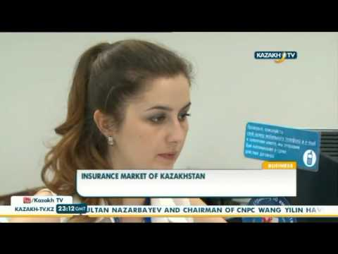 Insurance market of Kazakhstan - Kazakh TV