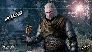Прохождение Ведьмак 3: Дикая Охота (The Witcher 3: Wild Hunt) — Часть 5