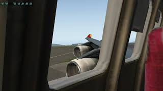 [리나] 인천국제공항 아시아나 카고 착륙 싱가포르 청이…