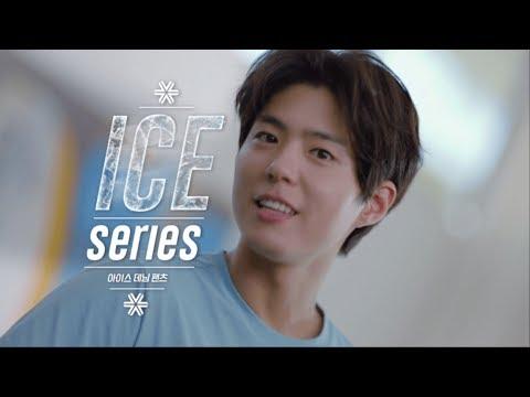 [아이더 18SS TVCF] EIDER ICE series : 아이스 데님 팬츠