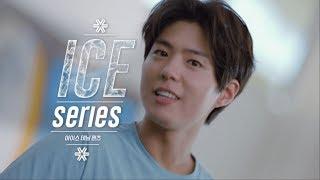 EIDER ICE series : 아이스 데님 팬츠