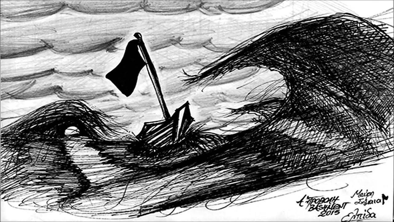Ταφ Λάθος - Μαύρη Σημαία | Taf Lathos - Mavri Shmaia featuring Alloprosalos ( Official Audio ) - YouTube