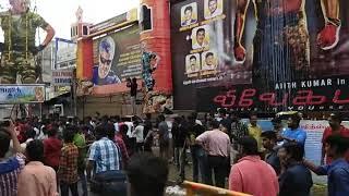 Vivegam Fans Celebration at Kasi theatre