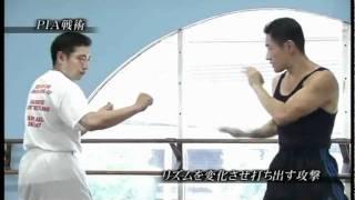中村頼永 師父 - ジークンドー - 02 - ブルース・リー師祖の技術