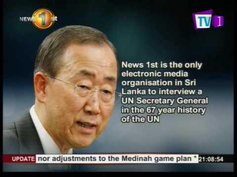 UN Secretary General to make second visit to Sri Lanka