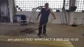 видео Арматура стеклопластиковая технические характеристики