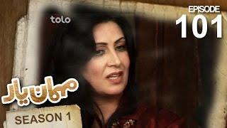 Mehman-e-Yar SE-1 - EP-101 - Ms. Naghma, a popular Afghan singer!