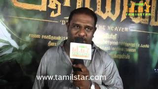 SR Ram At Aaranyam Movie Trailer Launch
