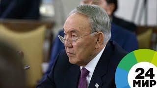 Казахстан направит $8 млрд на социальные инициативы - МИР 24