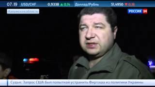 Крупное ДТП в Калужской области: 20 пострадавших(, 2015-05-01T07:21:00.000Z)