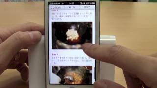 シェフごはん - プロから学ぶ簡単家庭料理/iPhoneアプリ