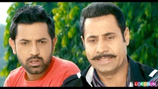 """ TASHAN YAARAN DA "" COMEDY SUPERHIT MOVIE (FULL HD 2018) FULL COMEDY PUNJABI FILM 2018"
