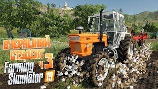 Farming Simulator 19 - Живу в тракторном прицепе.. Перестройка участка
