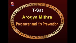 T-SAT || Aarogya Mitra || Precancer and it