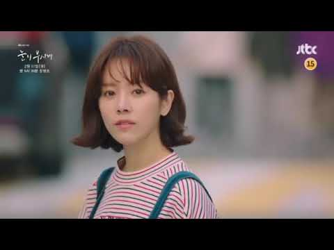 Teaser Drama |The Light in Your Eyes | Nam Joo Hyuk & Han Ji Min