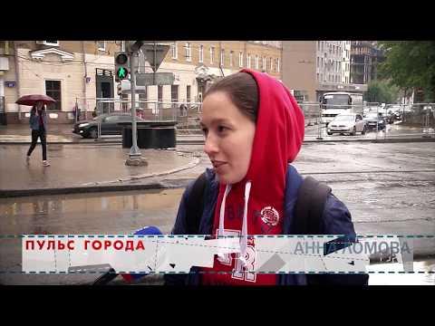 Пульс города Перми. Выпуск 28.08.2019
