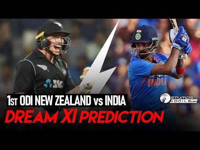 IND vs NZ Dream11 Team | India vs New Zealand 1st ODI Match Dream11 Team Prediction Today Match
