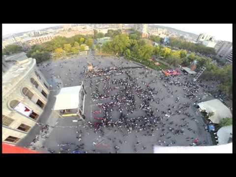 Erebuni Erevan