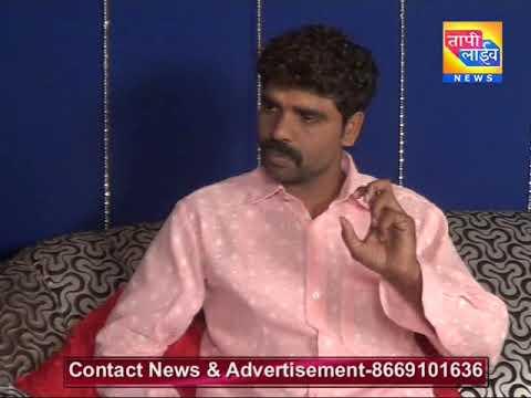 goga navami interview bhusawal ...Tapi Live news 24X7 (channel no 868 ,  hathway digital network)
