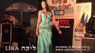 סלון ליקה - תצוגת אופנה שמלות ערב
