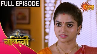 Nandini - Episode 303 | 18 September 2020 | Sun Bangla TV Serial | Bengali Serial