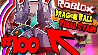 NOUVELLE MISE À JOUR! UNE TOUTE NOUVELLE CARTE ! BEAT BEERUS ET CHAMPA! Roblox: Dragon Ball Final Stand - Episode 100