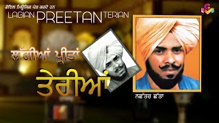 Nachhtar Chhatta   Lagian Preetan Terian   Juke Box   Goyal Music