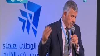 مصر تستطيع | د. باسم عيد استاذ الهندسة المدنية جامعة مكسمر