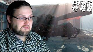 Fallout 4 Прохождение  ПРОДОЛЖАЕМ БРОДИТЬ  50