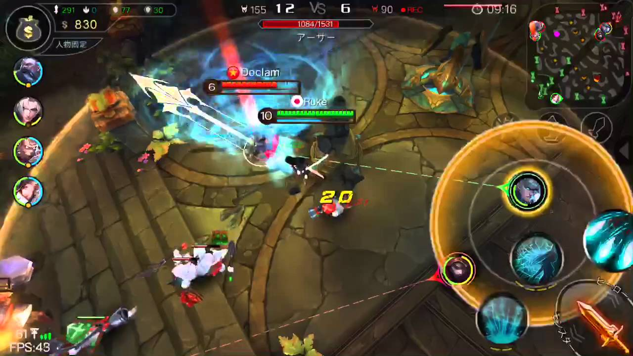 Ace of Arena Game Play