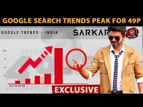 49P trending on Google? Vijay | Sarkar
