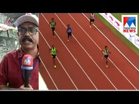 Kerala School Sports Meet: Ernakulam leads  | Manorama News