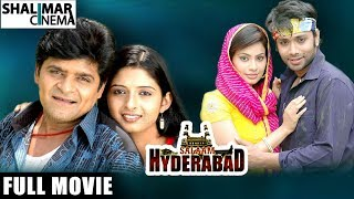 Salaam Hyderabad Full Length Hyderabadi Movie