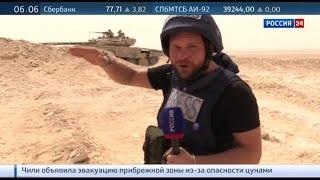 Бои в Сирии: освобождение Пальмиры было отложено из-за сильнейшей песчаной бури