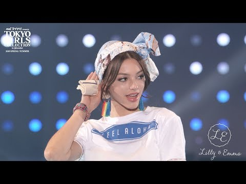 Lilly & Emma|マイナビ presents TOKYO GIRLS COLLECTION 2018 S/S