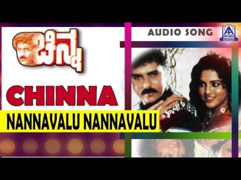 "Chinna- ""Nannavalu Nannavalu"" Audio Song I Ravichandran, Yamuna I Akash Audio"