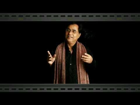ae kaash wo kisi din tanhaiyon mein ~ Jagjit Singh