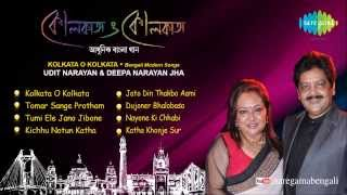 Kolkata o Kolkata   Bengali Modern Songs Audio Jukebox   Udit Narayan, Deepa Narayan Jha