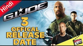 G.I. Joe 3 Confirm Release Date & Two More Movies ? [Explained In Hindi]