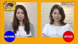 4月23日にNST新潟総合テレビにて放送された 「スマイルスタジアム」のワ...