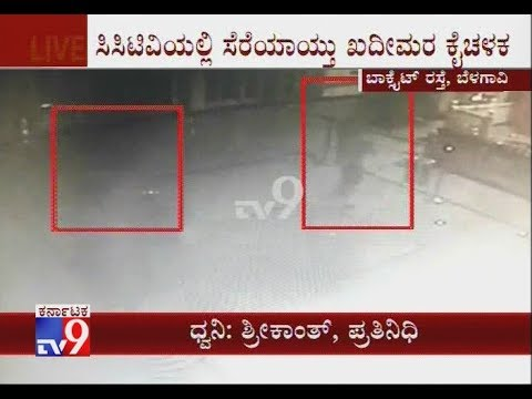 Thieves Caught Robbing Sai Baba Temple on Cam in Belagavi