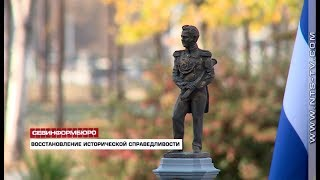 14.11.2018 В Севастополе восстановят памятник адмиралу Лазареву