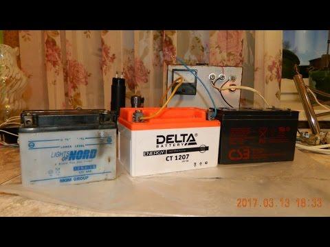 Как вернуть в жизнь старый аккумулятор со свалки