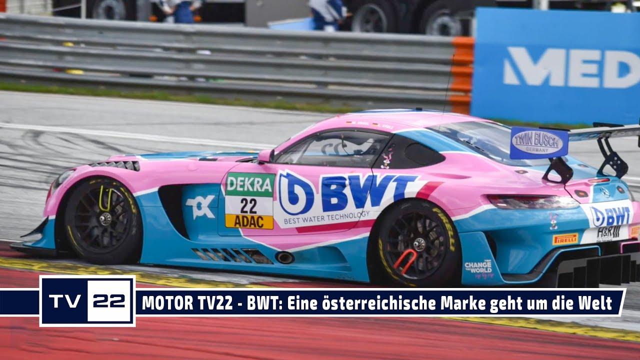 MOTOR TV22: BWT - die österreichische Marke bewegt die (Motor-) Sportwelt & steht für Nachhaltigkeit