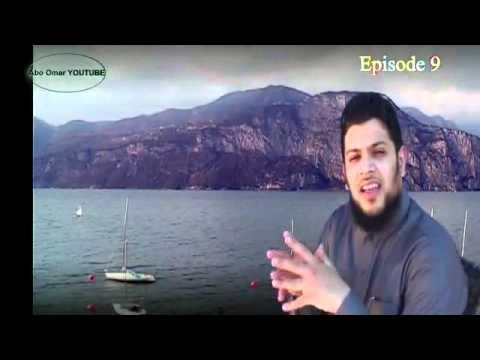 تعلم الغة الانجليزية ابو عمر Youtube