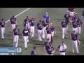 Blue Dragon Baseball vs. Johnson County (Region VI Tournament)