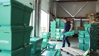 видео: Обновленный склад Катрен г. Хабаровск