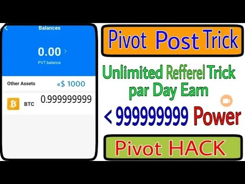 Pivot App- How To Increase Unlimited Power ( Pivot POWER Trick)