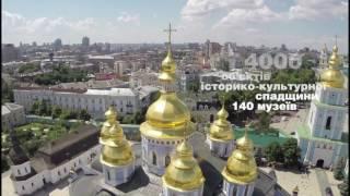 Битва міст. Київ(, 2016-07-21T08:22:35.000Z)
