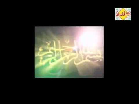 Al Sudais   Surah Al Ikhlas  Free MP3 Download